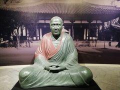 揚州博物館 鑑真和上の日本文化に対する多大な貢献(仏教、建築、彫刻塑像、書法、医薬等)2019年6月中国 揚州・鎮江7泊8日(個人旅行)99