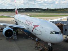 オーストリア航空ビジネス、東京〜ウイーン便体験