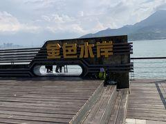 我愛台湾(1日目)  ~台北周辺の旅~