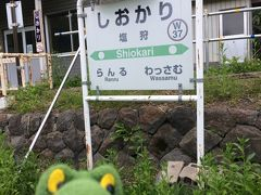 北海道 三浦綾子の世界を辿る旅