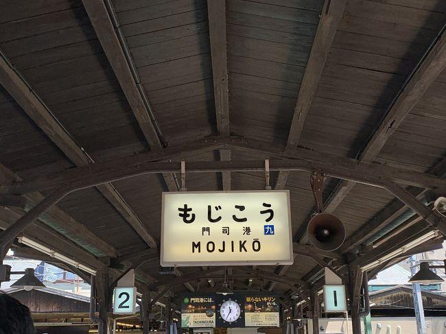 夏休みに山口の実家に帰省して、北九州の小倉にお墓まいりに行った時に観光。<br />昔から小倉のお墓には行ってましたが、2年前くらいから観光するようになりました。<br /><br />今年は関門海峡を歩いて渡るプランにしました。<br /><br />小倉から門司港、そしてトロッコ列車で関門海峡めかり駅へ。<br /><br /><br /><br />