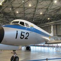 2018 名古屋アウェイとMRJミュージアムへ【その2】MRJミュージアムと航空博物館
