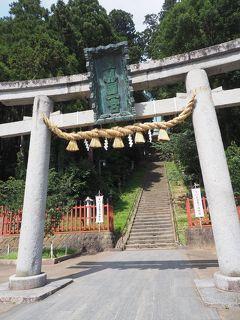 2019.09 東北へ、三陸へ(2)塩釜でお寿司を食べて、鹽竈神社に行ってみよう。