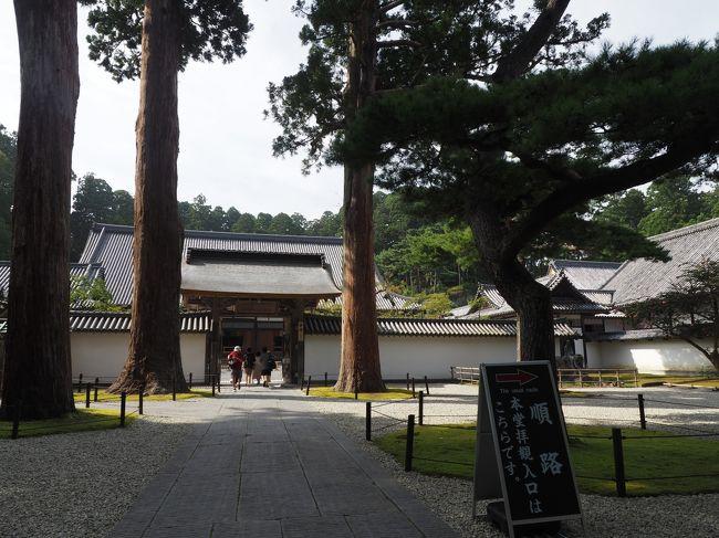 2019.09 東北へ、三陸へ(3)松島湾を五大堂から眺め、国宝瑞巌寺へ行ってみよう。