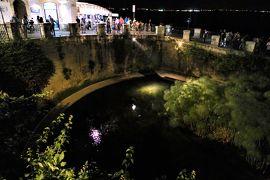 魅惑のシチリア×プーリア♪ Vol.443 ☆シラクーザ:夜景の美しいアレトゥーザ泉♪