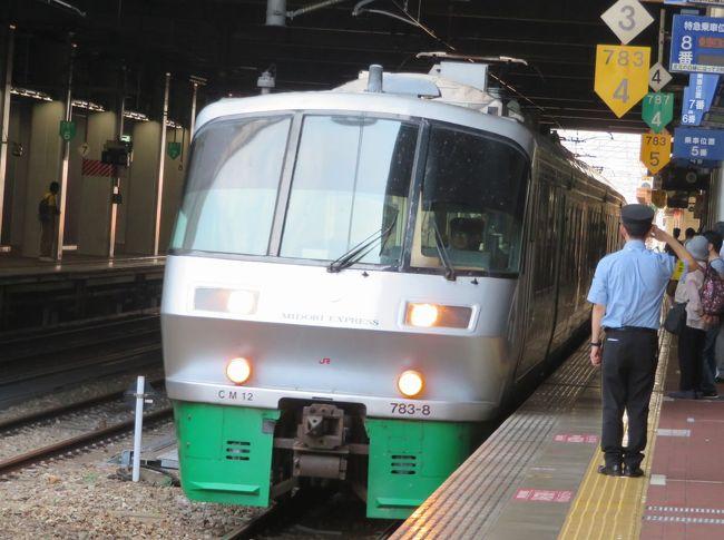 博多駅からは特急みどり号に乗って佐賀県の武雄温泉駅に向かいます。<br />特急みどり号にはJR発足間もない1988年にデビューした783系ハイパーサルーンが現役で活躍しています。<br />お得な「九州ネットきっぷ」を使って1時間の特急列車の旅です。<br />途中この8月27日に発生した佐賀豪雨の被災区域を通った時、様々な思いが胸をよぎりました。
