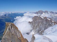 スイス3大明峰とロマンティック街道の旅 4.ベルンを経由してフランスのエギーユ・デュ・ミディ展望台へ