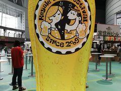 Keyaki Beer Festival Autum