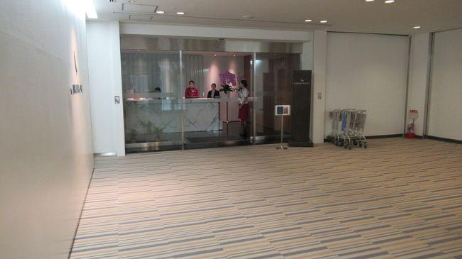 成田空港 キャセイ航空ラウンジ