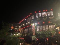 転職後の初有給!はじめての台湾 女一人旅�台北市内&九份へ