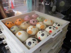 横浜中華街 B級グルメ 食べ歩き旅