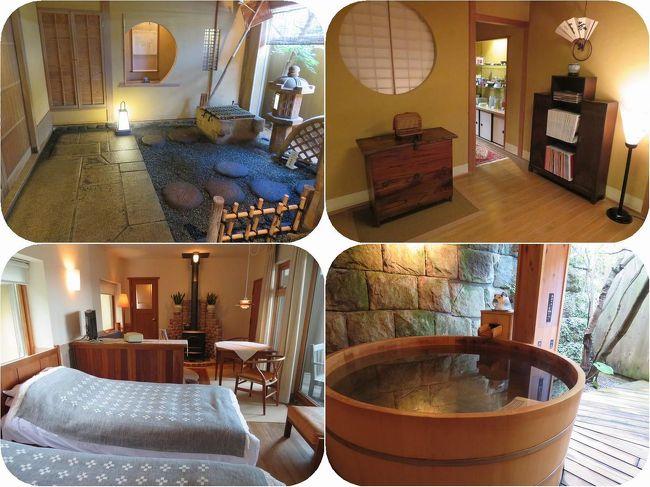武雄温泉でのお宿は懐石宿 扇屋。武雄温泉は初めてなので、フォートラや旅行予約サイトのクチコミを参考にして選びました。<br />日本旅館大賞などの受賞歴も多く、お料理がおいしいとの評判。<br />せっかくなので露天風呂付の北欧風のお部屋「清風の間」に泊まることにしました。<br />のんびりとくつろぎ好きな時間に温泉に浸かることができる素敵なお部屋でした。