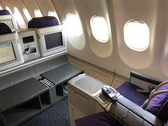 新千歳空港国際線ラウンジと中国国際航空 CTS/PEKビジネスクラス搭乗記