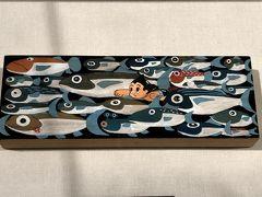 今年2回目、湘南1泊2日プチ旅行、小田原まで足を伸ばして蒲鉾グルメ旅。