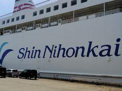 北海道へフェリーで渡る 新潟~小樽フェリーの旅 私のおすすめ