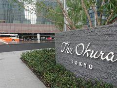 The Okura Hotel (オークラ プレステージタワー)宿泊記