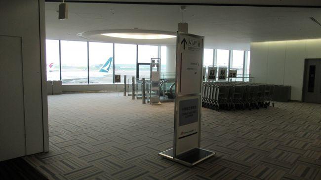 成田空港のラウンジ巡りをしています。<br />