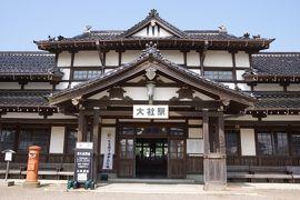 島根県(出雲・雲南・松江)のSLと旧大社駅