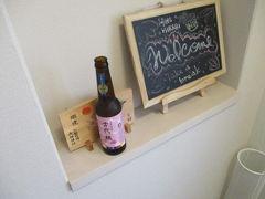 ぶらっと奈良 ゴールデンラビットビール晩夏の縁日