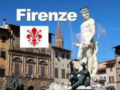 Bon Voyage! イタリア満喫8日間の旅 2019夏 ~4日目~ 「フィレンツェ2日目」
