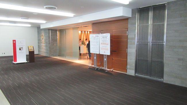成田空港 カンタス航空ラウンジとサクララウンジサテライト