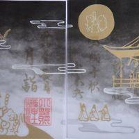 鶯谷から上野へ御朱印さんぽ♪小野照崎神社・寛永寺・元三島神社・上野大仏・清水観音堂