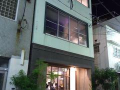 2019年9月 神戸・有馬温泉 ひとり旅 (神戸ゲストハウス ミナトヒュッテ)