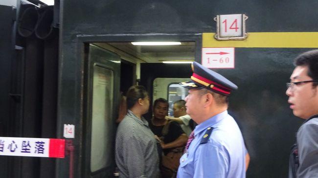 前回の2016北京旅行で行き損ねた涿州。三国志の序章でもあるこの地にいつ行こうかなと思っていたが、9月末に北京に新空港が出来るとの情報を聞く。場所も近いのでこの機会に行くことにした。<br />しかし台風15号の影響で仕事に追われ、列車のチケットを取ることも忘れ、そのことに気が付いたのは9月14日。<br />既に午前中に出る高鉄の全席・火車の硬座は売り切れ!<br />泣く泣く買った無座(立席)のチケットを手に、涿州に向かうことにした。<br /><br /><br />予定<br /> 9/28 HND 19:40→(CA168)→22:30 PEK<br />〇9/28 空港バスで北京西駅まで 宿泊<br />〇9/29 火車 涿州観光 <br /> 9/29 北京中心部に戻り宿泊<br /> 9/30 北京大興国際空港見学 帰国