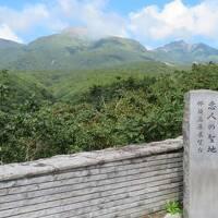 那須山麓を旅する
