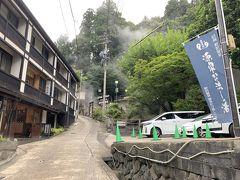 2019.09 《野沢温泉・村のホテル住吉屋》当日予約でGO!