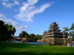 【連休発】車で行く長野県観光地巡り旅行