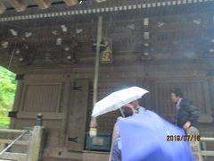 四国霊場・高知篇(22)第三十六番青龍寺に参拝。