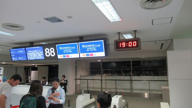JAL B787-9 ビジネスクラスの紹介です。