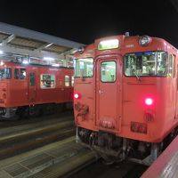 青春18きっぷの旅:鳥取に行ったよ(移動編)