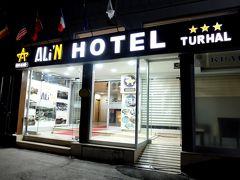 2019.8トルコの知人を訪ねる9-Sivas空港からTurhalへ,結婚パーティ,Grand Ali'n Hotel Turhalに4泊
