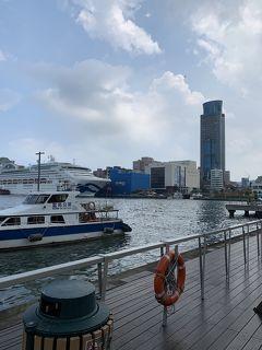 我愛台湾(2日目) ~台北周辺の旅~