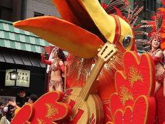 浅草Samba 28  G.R.E.S. ウニアン/ドス/アマドーリス c☆テーマ:変身/関東の大学生が主体