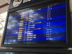 行った「つもり」旅行 関空~ヒースロー