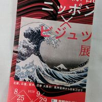 2泊3日 京都の旅(ホテルと京都文化博物館と食べたもの)