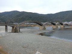 どこかにマイルで広島へ!錦帯橋と呉までまいる。錦帯橋、宮島編①