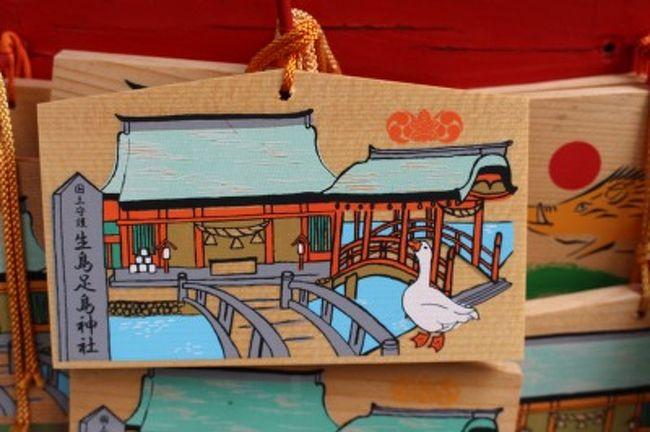 2泊3日の上田&別所温泉。<br />Day2 生島足島神社、ブックカフェ、<br />お蕎麦、別所の神社仏閣、外湯など。