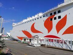 さんふらわ さつま新造船で鹿児島へ