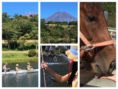 富士山こどもの国 入園無料の家族の日に行ってみた