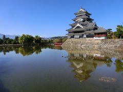 岐阜・長野の旅(後編)国宝松本城を訪れ、市内をサイクリング