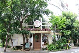 Japan こびとの小屋からはじまる楽しい旅 クルミド・コーヒー