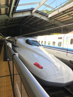 神戸から京都探訪 1日目~2日目