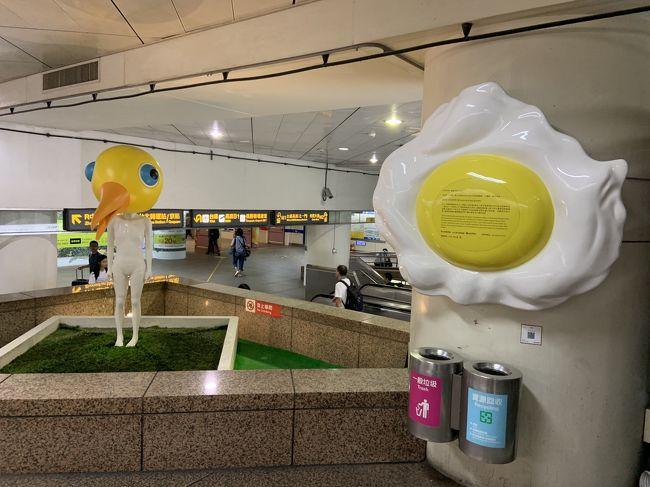 ANA特典航空(ビジネス)で行く初めての台北 ⑤3日目