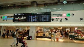 福岡空港国内線ターミナル絶賛リニューアル中 Part19