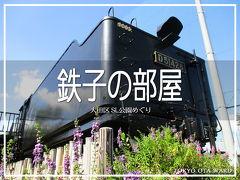 大森・大井町の旅行記