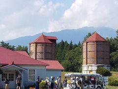 2019年8月 夏休み・岩手県の自然を満喫(後編)